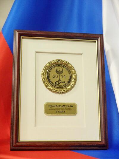 Работа сегодня от прямых работодателей - «Ателье по коже» награждено золотой медалью по Чувашской Республике международного конкурса «Лучшие товары и услуги — ГЕММА».
